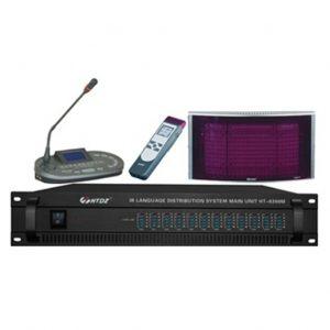 Système d'interprétation infrarouge HTDZ HT-6300